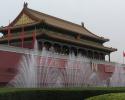 Beijing 017